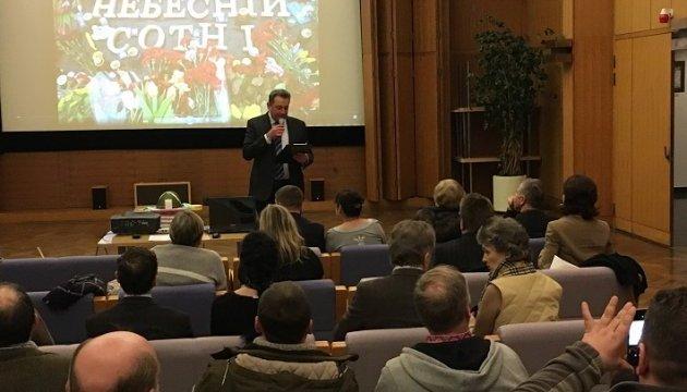 Українська діаспора Фінляндії вшанувала Небесну Сотню