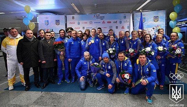 Киев встретил чемпиона Игр-2018 Абраменко и олимпийскую сборную Украины