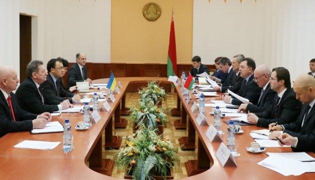 Торговля, культура и не только: МИД Украины и Беларуси провели консультации