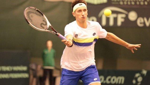 Теннис: Стаховский выбыл из борьбы в одиночном разряде турнира АТP в США