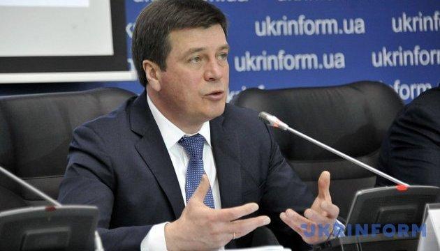 Внедрение реформы децентрализации. Результаты социсследования презентуют Геннадий Зубко и представители Совета Европы