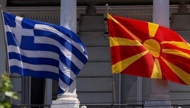 """Греки з македонцями нагадали Україні про вкрадену у неї назву - """"Русь"""""""