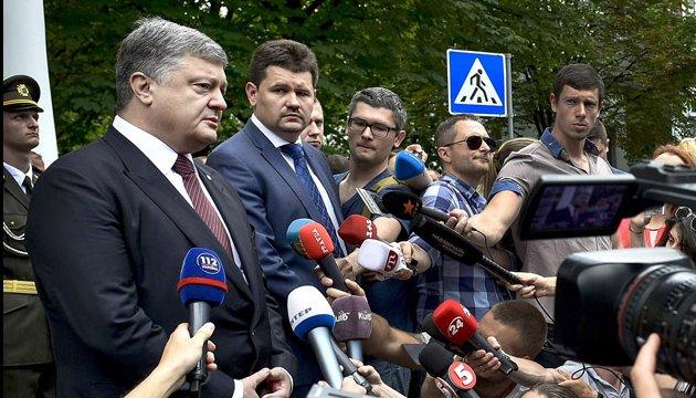 Времена газового шантажа России в прошлом - Президент