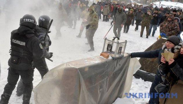 Столкновения под Радой: полиция заявляет, что количество пострадавших возросло