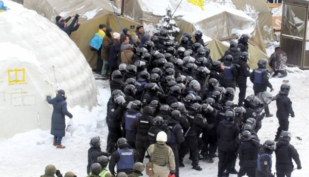 Під Радою сталася сутичка, поранені двоє правоохоронців - Геращенко