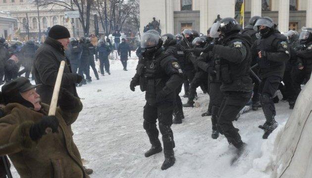Кількість постраждалих під Радою правоохоронців зросла до 13 - МВС