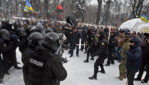 Echauffourées devant la Rada: quatorze policiers blessés (photos et vidéo)