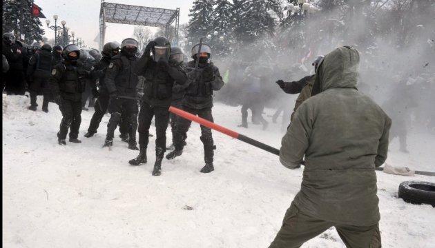 Гройсман о столкновениях под Радой: Аваков должен начать наступление на вакханалию