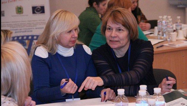Експерти Ради Європи провели семінар з управління персоналом у громадах