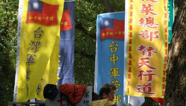 На Тайвані пенсіонери побилися з поліцією
