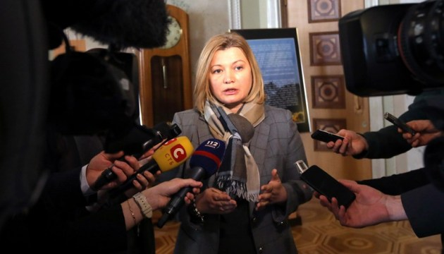 Putin wants to destabilize Ukraine and Europe through interference in elections - Iryna Gerashchenko