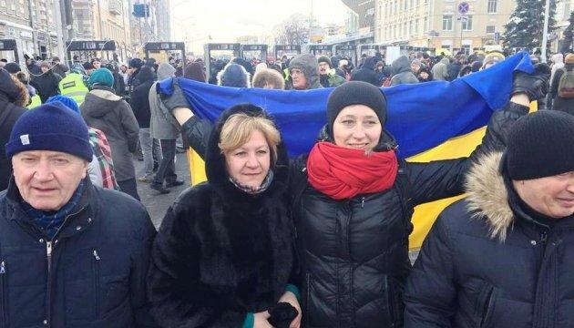 Українська діаспора в Москві пройшла на