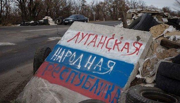 На Харківщині СБУ блокувала механізм фінансування терористів