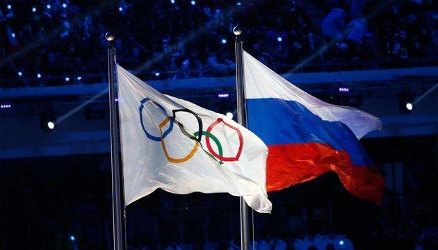 Росія не зможе проводити міжнародні змагання