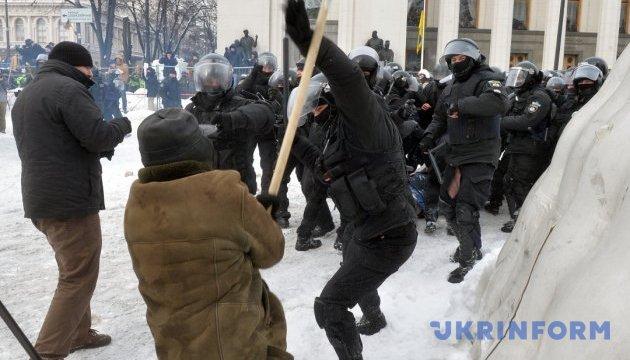 Enfrentamientos cerca de la Rada: Sigue aumentando el número de víctimas (Foto)