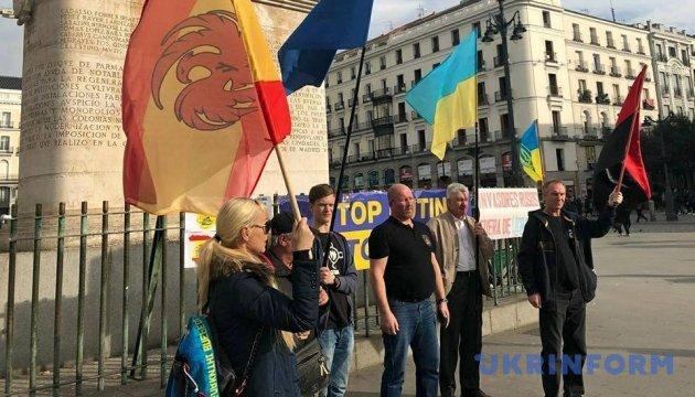У чотирьох містах світу пройшла акція патріотів на підтримку України
