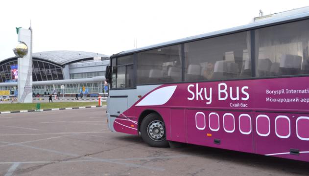 Skybus продолжит возить пассажиров в