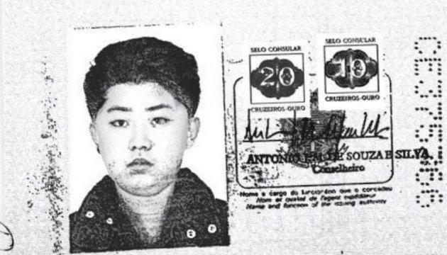 Лідери КНДР мали фальшиві бразильські паспорти для подорожей за кордон