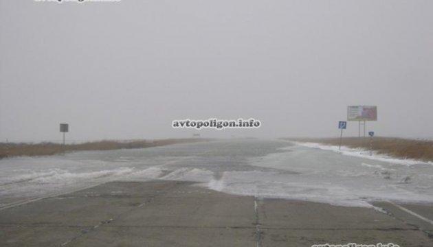 Вода відрізала Арабатську стрілку від материкової України