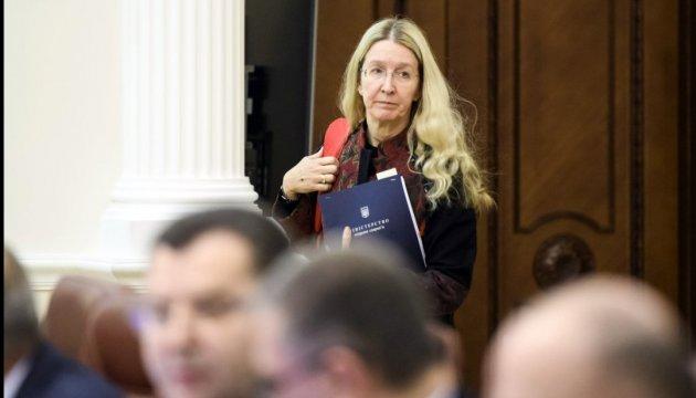 Супрун заявляє, що від міністрів анонімно вимагають її звільнення