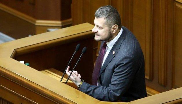 Мосійчук каже, що не знає про подання Холодницького щодо його недоторканності
