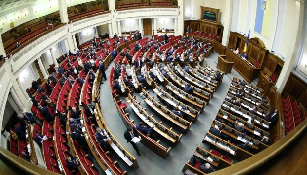 Parliament appoints Denisova human rights commissioner