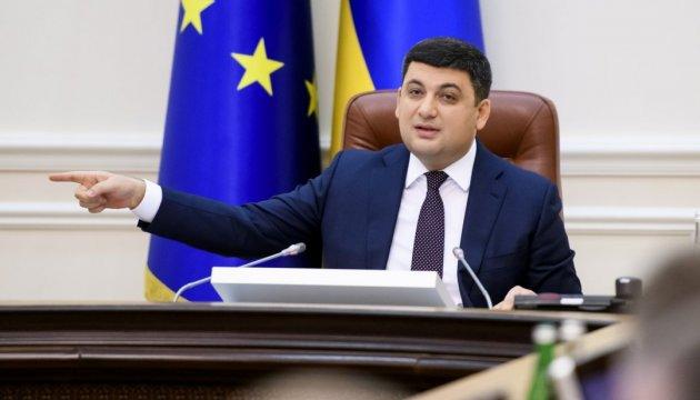 Кабмін готує рішення про розірвання економічного співробітництва з РФ