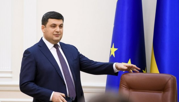 Groysman: Talks with Turkey on FTA should come to final stage