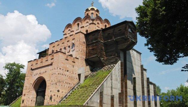 В Киеве уменьшат Золотые ворота и Андреевскую церковь
