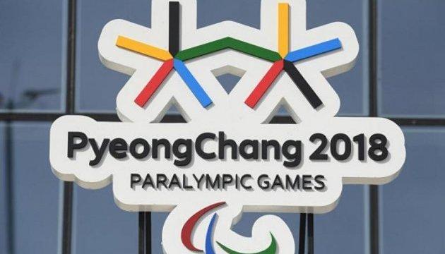 Паралимпиада-2018: Украина завершила выступление в Пхёнчхане с 22 медалями