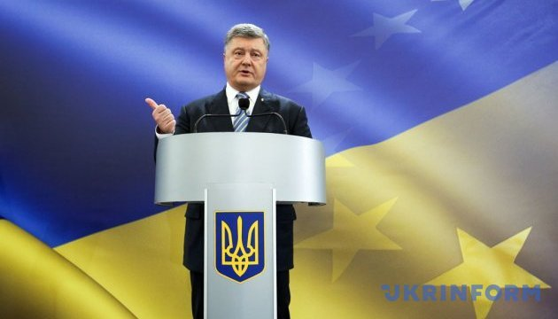 Ukraine to take its ships only with Crimea - president