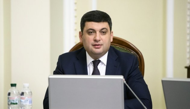 Groysman: 8 mln Ukrainians received medicines under reimbursement program over past year