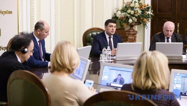 Асоціація з ЄС: у Раді презентували дорожню карту на два роки
