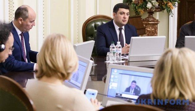 Descentralización en Ucrania: Los presupuestos locales ascienden a 231 mil millones de ₴