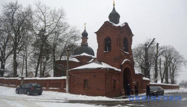 Фінал вінницької зими: «закопати» Пирогова, війни пам'ятників, НЛО і урочисте відкриття туалету