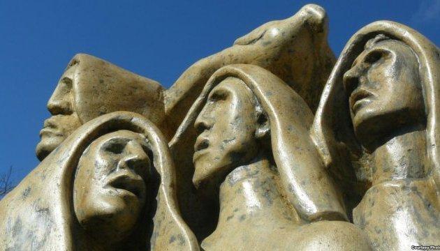 Італійський скульптор отримав орден