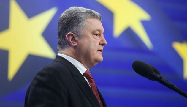 President Poroshenko: Ukraine to persistently seek deployment of peacekeeping mission in Donbas