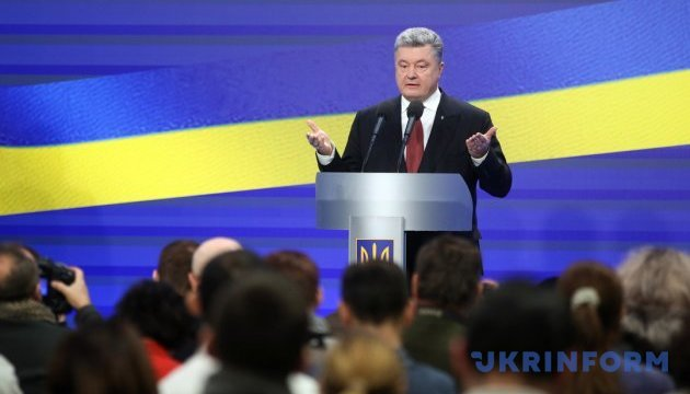 President congratulates Ukraine on historic victory in Stockholm