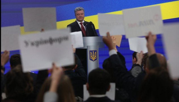 National Reforms Council to consider bill on currency on March 2 - Poroshenko