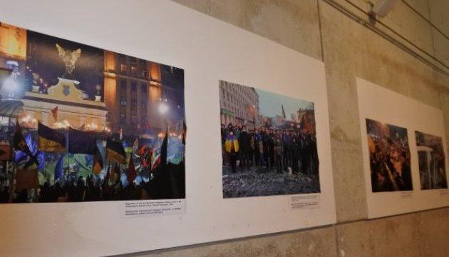 У Кіпрі презентували фотовиставку, присвячену Революції Гідності