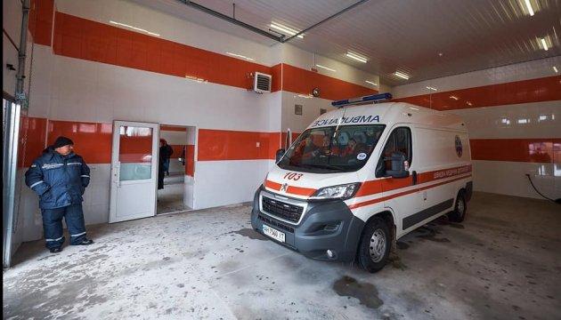 На Донетчине открыли центр безопасности граждан в Северской ОТГ