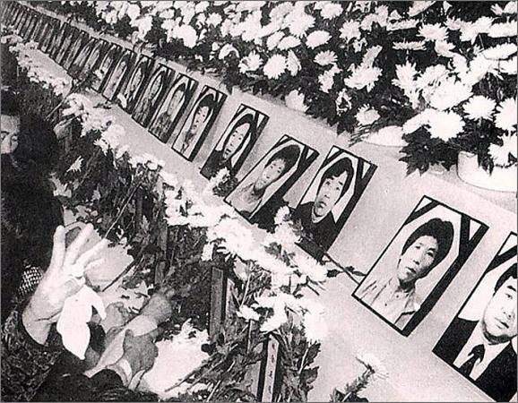 Жертви варварства 1983 року