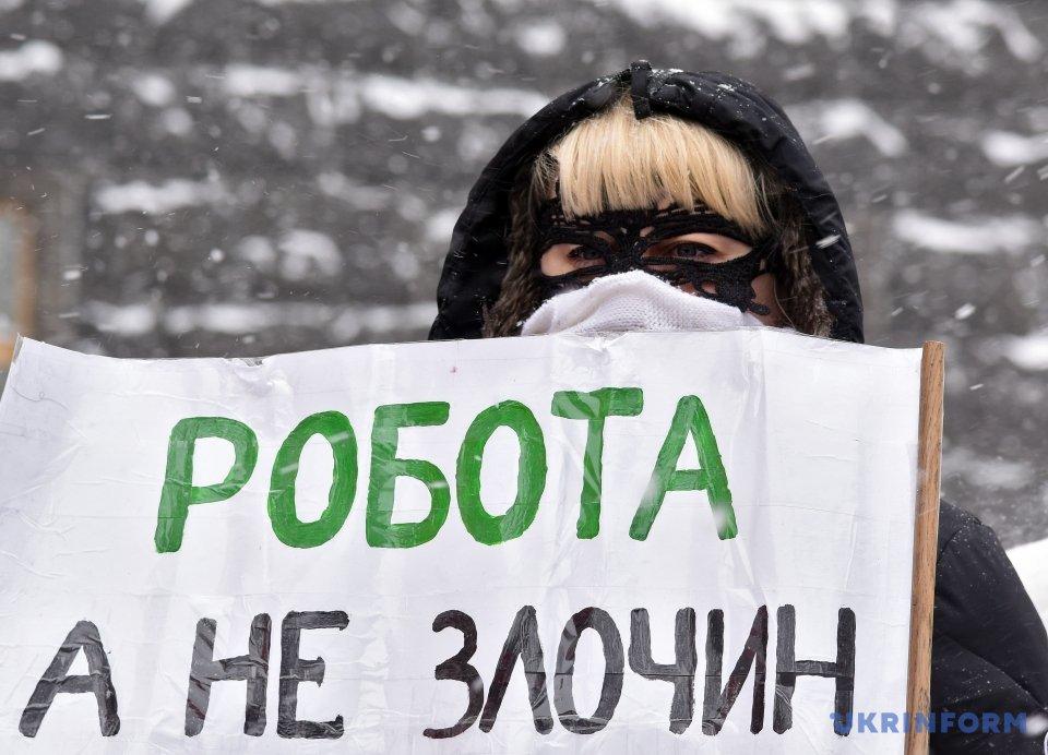 Секс регионы киев