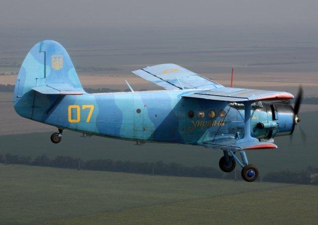 Ан-2, Миколаїв