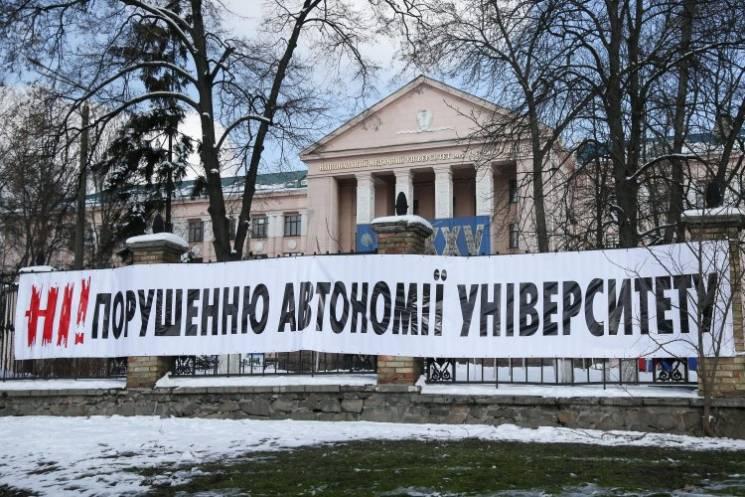 Страйк у медуніверситеті Богомольця // Depo.ua