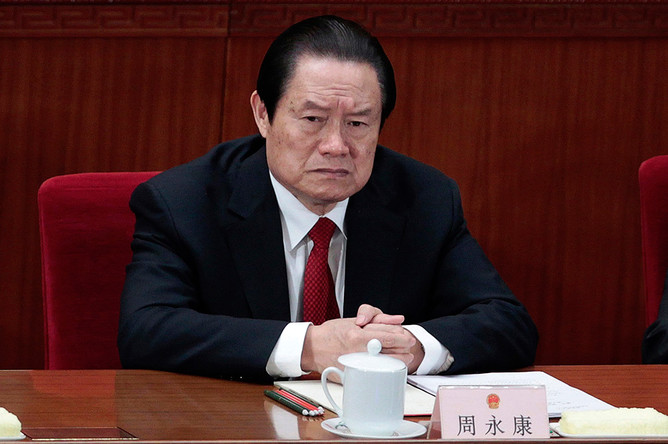 Раніше «всемогутній» екс-міністр громадської безпеки КНР Чжоу юнкан