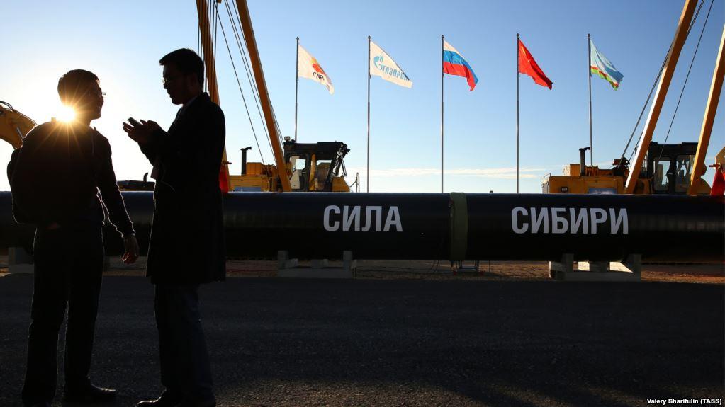 Будівництво економічно невигідного для РФ газопроводу «Сила Сибіру»