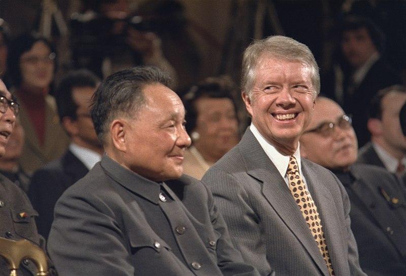 Зустріч Ден Сяопіна з президентом США Джиммі Картером в Білому домі в 1979 році
