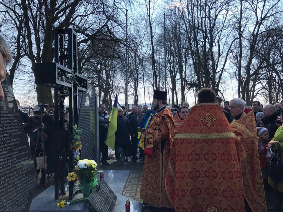 У польському Сагрині вшанували українців, загиблих від рук бійців Армії Крайової