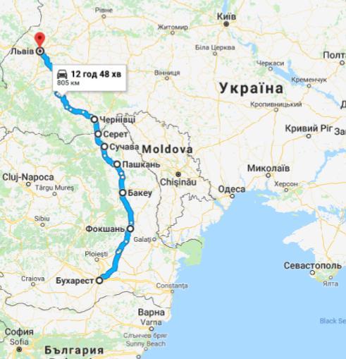 Румунія та Україна домовилися про будівництво швидкісної траси через Східні Карпати